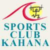 Sports Club Kahana