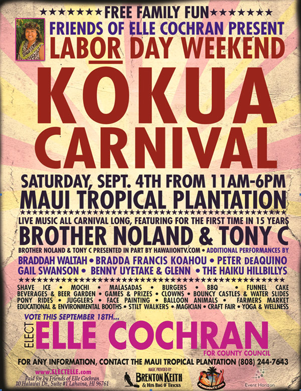 Kokua Carnival