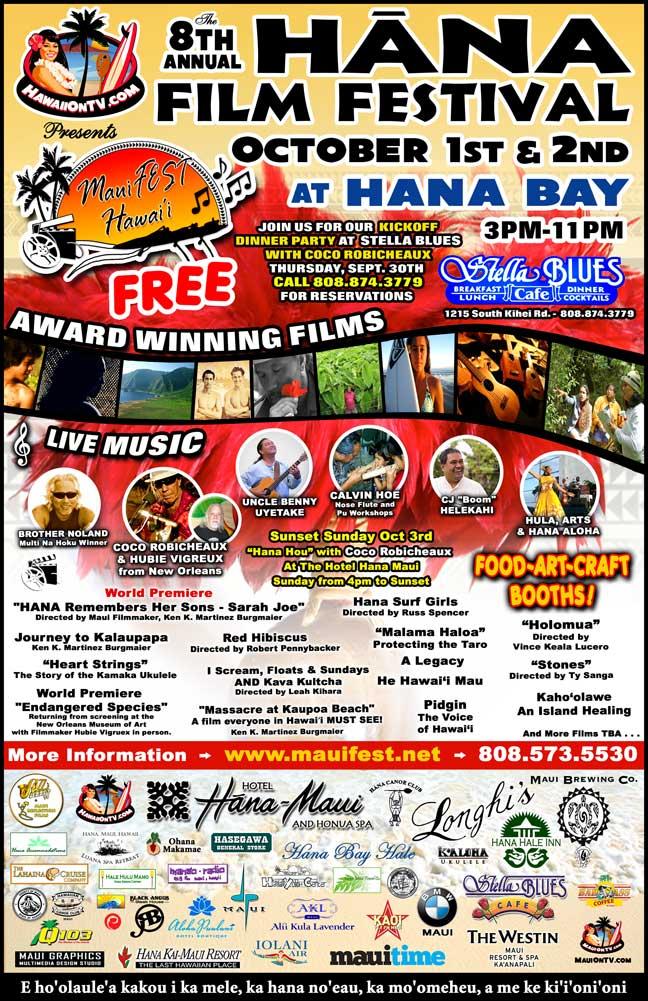Hana Film Festival 2010 - Maui Hawaii