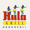 Hula Grill - Kaanapali Maui Hawaii