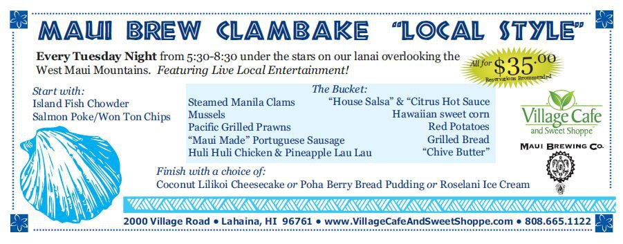 Village Cafe Clam Bake