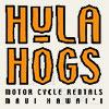 Hula Hogs Motorcycle Rentals Maui