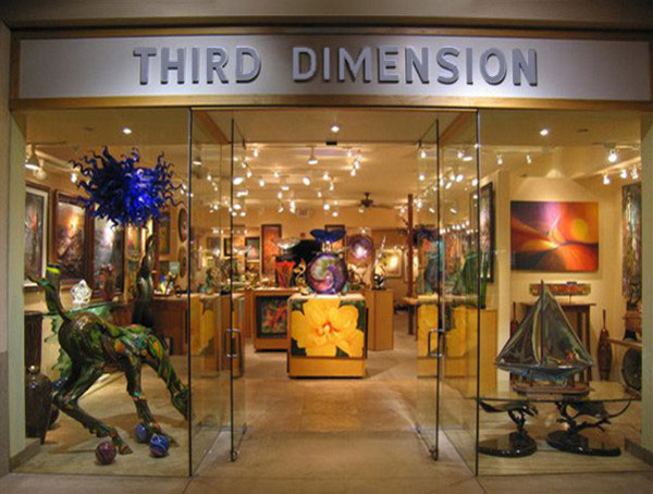third dimension gallery