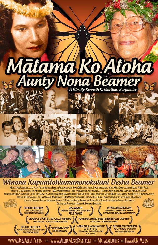 Malama Ko Aloha - Aunty Nona Beamer