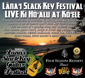 Lanai Slack Key Festival - Live Ki Ho'Alu at Koele - Na Hoku Winner