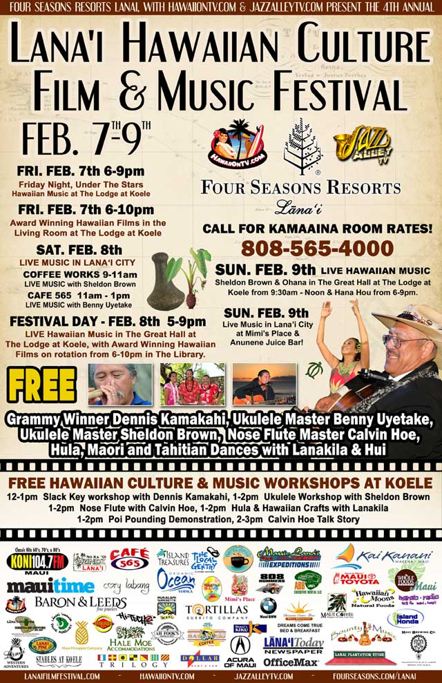 Lanai Hawaiian Culture, Film and Music Festival