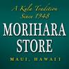 Morihara Store - Kula Maui Hawaii